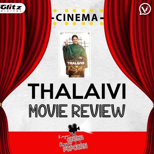 தலைவி திரை விமர்சனம் | Movie Review | Konjam Cinema Konjam Popcorn