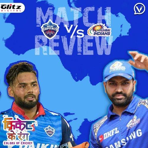 IPL मैच 13 | दिल्ली कैपिटल्स vs मुंबई इंडियंस | Post-Match Review |  क्रिकेट के रंग | Colors of Cricket