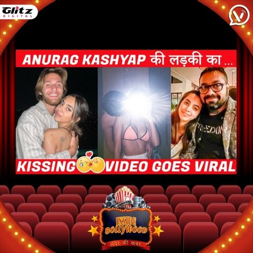 Aaliyah Kashyap pens note for boyfriend   Video goes Viral!    Inside Bollywood इनसाइड बॉलीवुड   अंदर की खबर