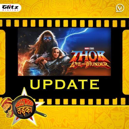 Thor: Love & Thunder   लीक हुआ प्लॉट   Hollywood तड़का   दी हिंदी रिव्यू शो  