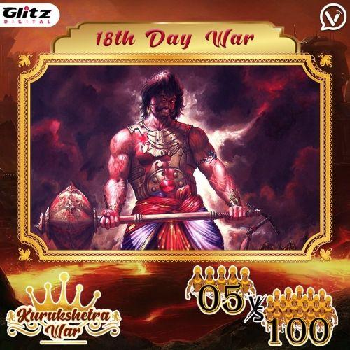 Day 18 : Kauravas - Sarvatobhadra Vyuha vs Pandavas -No formation  Kurukshetra War