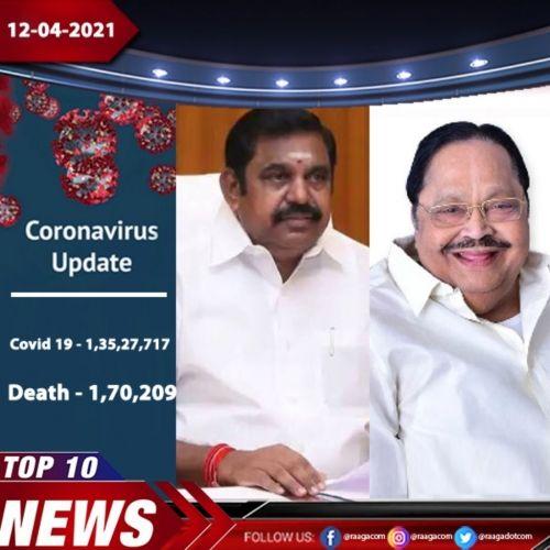 Top 10 News - 12-04-21