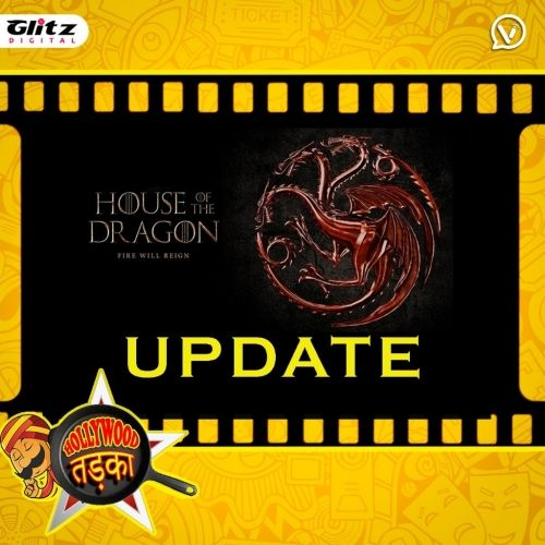 House of the Dragons   First Look   Hollywood तड़का   दी हिंदी रिव्यू शो  