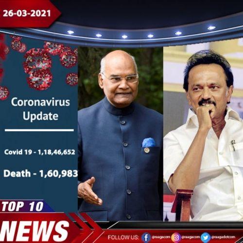 Top 10 News - 26-03-21