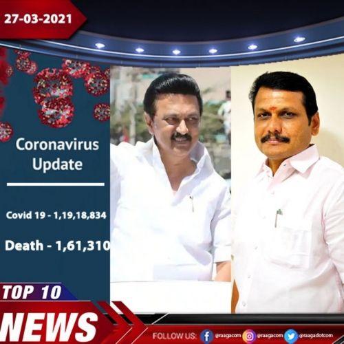 Top 10 News - 27-03-21