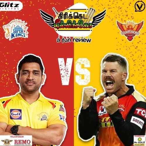 சென்னை சூப்பர் கிங்ஸ் vs சன்ரைசர்ஸ் ஐதராபாத் | கிரிக்கெட் புல்லிங்கோ | Cricket Pullingo | A Fun Review