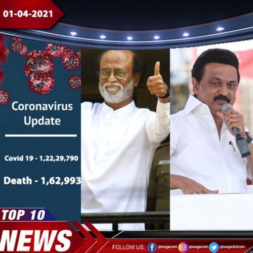 Top 10 News - 01-04-21