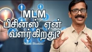 Why MLM (Multi Level Marketing) industry grows?