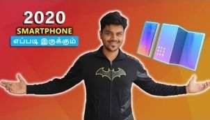 Top SMARTPHONE Expectation 2020