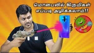How to clean your Smartphones Safely ? கிருமிகள் ஜாக்கிரதை 🔥🔥🔥