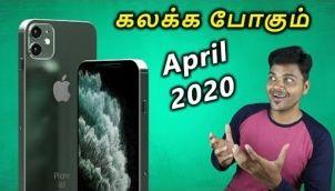 Top 5+ Best Upcoming Mobile Phones in April 2020 🔥🔥🔥 Tamil Tech