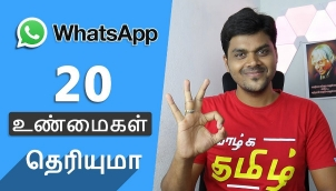 20 Crazy WhatsApp Facts - அற்புதமான உண்மை | Tamil Tech