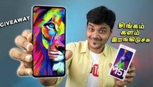 சிங்கம் is BACK | Samsung Galaxy M51 Unboxing & GIVEAWAY 🔥🔥🔥 7000mAh , 64mp , SD730G