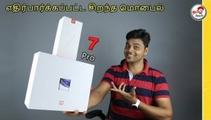 OnePlus 7 PRO Special Unboxing, Quick Review,Price,Specifications,Indian Unit