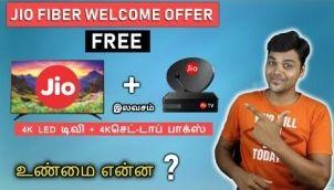 Jio Fiber Welcome Offer - Free 4K TV + 4K Set-Top Box