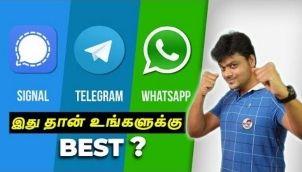 இது தான் அட்டகாசமான APP 🔥🔥🔥 Whatsapp vs Telegram vs Signal