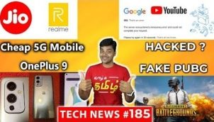 PRIME #185: Google + YouTube HACKED , Rs.457 Cr Loss, 11 Lakhs Gone, Whatsapp Feature, Exynos 2100