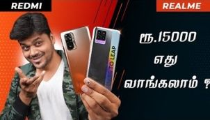 Best Smartphones Under Rs.15,000 🏆 Redmi Note 10 pro vs Realme 8 | எது வாங்கலாம்??