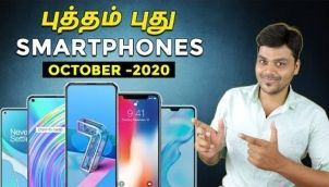 Top 10+ Best Upcoming Mobile Phone Launches 🔥🔥🔥 October 2020 || கலக்கலா இருக்க போகுது