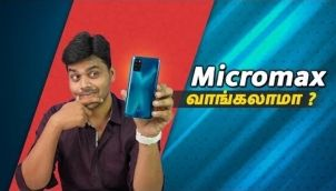 Micromax IN Note 1 Full Review after 3 weeks 🔥🔥🔥 நிஜமாவே நல்ல மொபைலா?