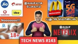 Prime #143 : McDonald's 5G Product , Say no to Zoom App , Free Netflix , Oneplus Z is Coming soon