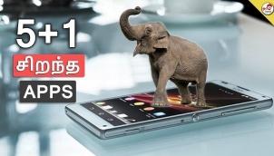 Top 5 + 1 Cool Apps - செம அசத்தல் App | Tamil Tech