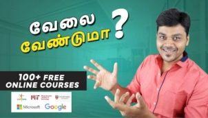 வேலை வேண்டுமா ? 100+ Best FREE Courses to Get JOBS from Microsoft, Google , ISRO , MIT, Harvard