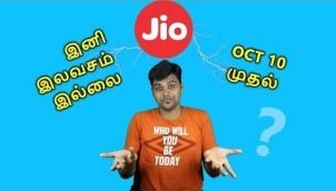 Jio Charges 6p/min Outgoing Calls