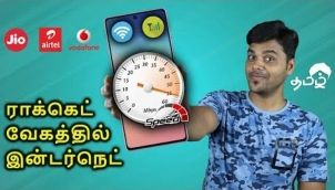 🚀How to Increase Your Internet Speed (2020) ? | Jio , Airtel & WiFi | Double Speed ⚡⚡⚡