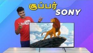 BEST 43'inch 4K TV from SONY 🔥🔥🔥 பாத்தா இந்த டிவி-ல படம் பாக்கணும்