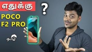 POCO F2 Pro Launched | ஐயோ ஐயோ ?? My Opinion | Expected INDIA Price ?