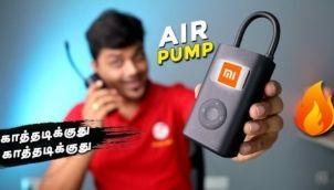 உங்க கையிலேயே இனி Super Air pump 🔥🔥🔥 Mi Portable Wireless Electric Air Pump for Bike, Car, Cycle