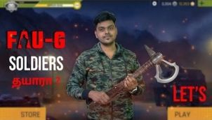 FAUG Gameplay | INDIAN PUBG? 🔥🔥🔥 Action Game நல்லா இருக்கா ?
