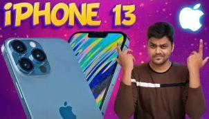 😲1,80,000 ரூபாய்க்கு 💸💸🍎 என்னதான் தராங்க iPhone13 Series Apple Event