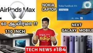 PRIME #184: PUBG not coming ? Nokia Laptop, 110inch Samsung TV, TikTok Record