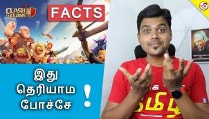 10 Mobile Games Facts - உங்களுக்கு தெரியாத உண்மை | Tamil Tech