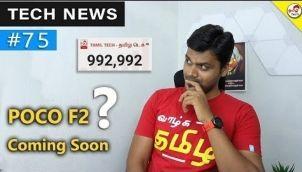 Prime #75 : 1M in TamilTechFamily , Poco F2 , google pixel 3 & XL , Samsung A9