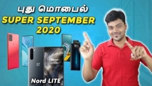 Top 10+ Best Upcoming Mobile Phone Launches 🔥🔥🔥 September 2020