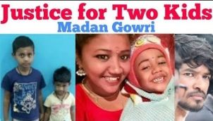 Justice for Two Kids