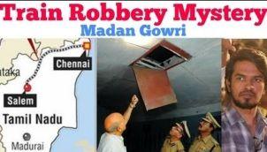 Train Robbery Mystery