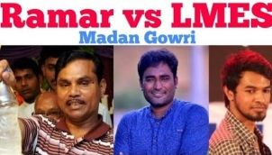 LMES vs Ramar Herbal Petrol | Tamil | Madan Gowri | MG