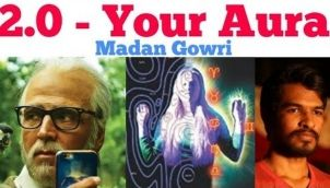2.0 Your Aura Explained | Tamil | Madan Gowri | MG