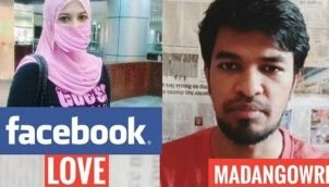 Facebook Love: 2000 Days Jail