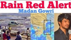Red Alert Tamil Nadu