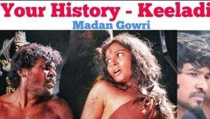 Your History Keeladi