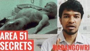 Area 51 Secrets MG Mystery