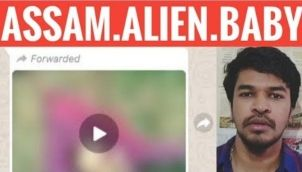 Assam Alien Baby Explained