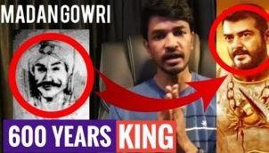 600 Years King Parameshwara