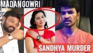 Sandhya Perungudi Case