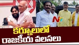 కర్నూల్లో కొనసాగుతున్న రాజకీయ వలసలు    SPY Reddy Joins Janasena Party
